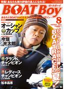 BOATBoy 2015年8月号(BOATBoy)