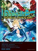 ニンジャスレイヤー(5)~ワン・ミニット・ビフォア・ザ・タヌキ~(角川コミックス・エース)