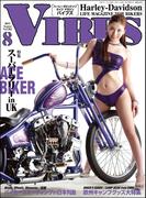 VIBES【バイブズ】2015年8月号(VIBES)
