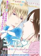 シア vol.14(シア)