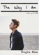 The Way I Am 與真司郎