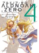 ALDNOAH.ZERO 4巻(まんがタイムKRコミックス)