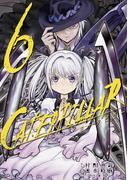 キャタピラー 6巻(ヤングガンガンコミックス)