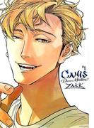 CANIS-Dear Hatter(EDGE C) 2巻セット