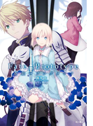 【全1-4セット】Fate/Prototype 蒼銀のフラグメンツ(単行本コミックス)