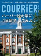 【1-5セット】クーリエ・ジャポン セレクト(COURRiER JAPON SELECT)