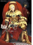 【6-10セット】Fate/Zero(角川コミックス・エース)