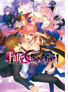 【全1-5セット】フェイト/エクストラ CCC FoxTail(角川コミックス・エース)