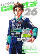 【26-30セット】capeta