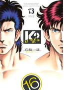 【16-20セット】K2
