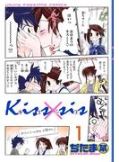 【全1-17セット】Kiss×sis
