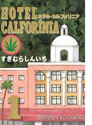 【全1-5セット】HOTEL CALFORINIA