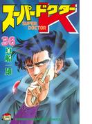 【36-40セット】スーパードクターK