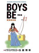 【11-15セット】BOYS BE・・・