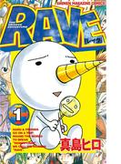 【全1-35セット】RAVE