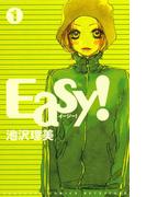 【全1-2セット】Easy!