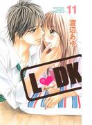 【11-15セット】L・DK