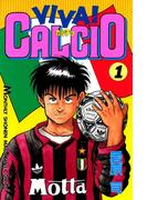 【全1-20セット】VIVA! CALCIO