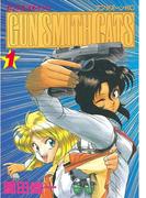 【1-5セット】GUN SMITH CATS