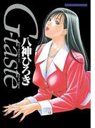 【全1-7セット】G-taste