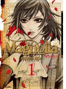【全1-7セット】Magnolia