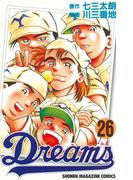 【26-30セット】Dreams