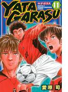 【11-15セット】YATAGARASU