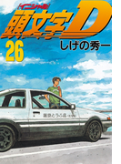 【26-30セット】頭文字D