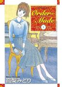 【全1-7セット】Order‐Made