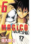 【6-10セット】MAGiCO