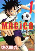【全1-17セット】MAGiCO