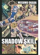 【6-10セット】SHADOW SKILL