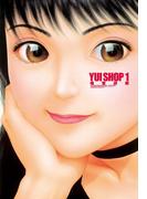 【全1-4セット】YUI SHOP