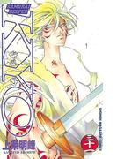 【31-35セット】SAMURAI DEEPER KYO
