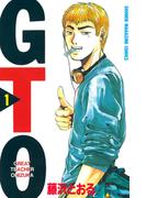 【全1-25セット】GTO