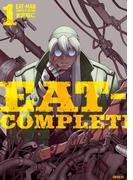 【全1-10セット】EAT-MAN COMPLETE EDITION