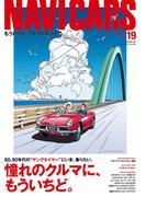 NAVI CARS Vol.19