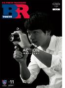 F.C.TOKYO MAGAZINE BR TOKYO Vol.11(F.C.TOKYO MAGAZINE BR TOKYO)