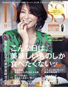 DRESS 2015年9月号