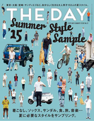 THE DAY No.12 2015 Mid Summer Issue(サンエイムック)