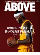 ABOVE Magazine Vol.5(ABOVE Magazine)