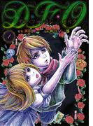 D・F・O/デス・ファンタジー・オペラ 1 (ヤンマガKC)(ヤンマガKC)