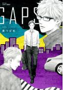 GAPS (H&C Comics)