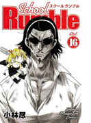 【16-20セット】School Rumble