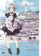 【全1-2セット】Dear Emily...~da capo~(電撃ジャパンコミックス)