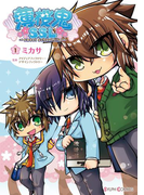 【全1-2セット】薄桜鬼SSL ~sweet school life~(シルフコミックス)