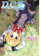 【全1-3セット】D.C.III(電撃コミックス)