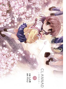 【全1-5セット】CLANNAD-クラナド-(電撃コミックス)