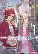 【全1-5セット】BROTHERS CONFLICT 2nd SEASON(シルフコミックス)