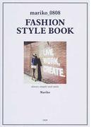 mariko_0808 FASHION STYLE BOOK always simple and smile